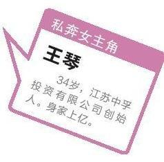 """微博""""私奔体""""成网络热词 网友争相模仿(图)"""