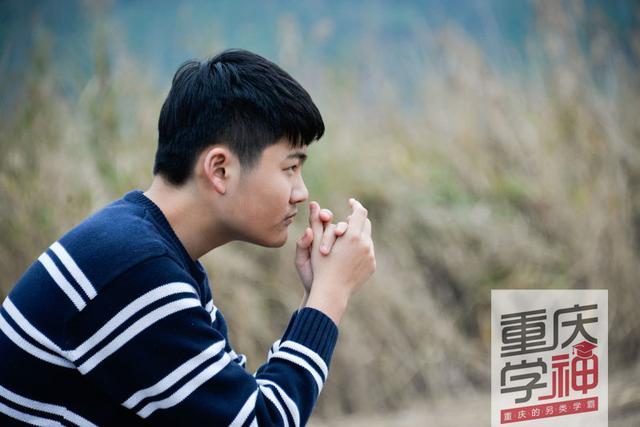 """【重庆学神NO.3】英语学霸养成""""秘笈""""和智商只有半毛钱关系!"""