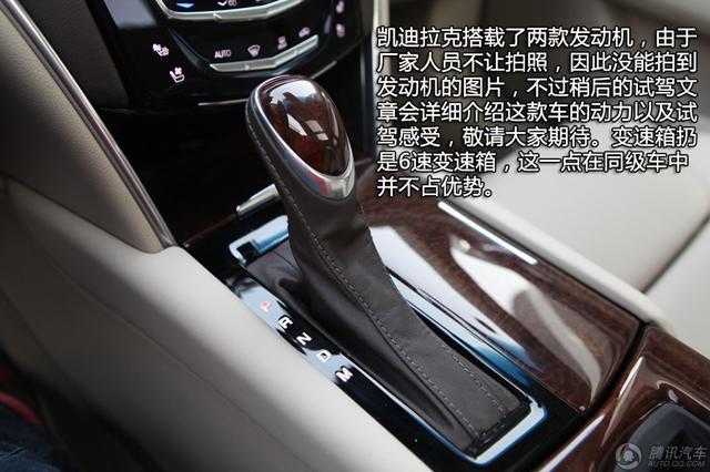 四款豪华中大型车推荐 行政座驾新选择