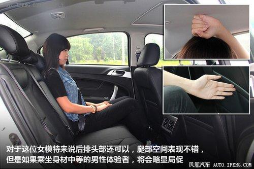 13万元高安全配置自动挡三厢车 安全至上