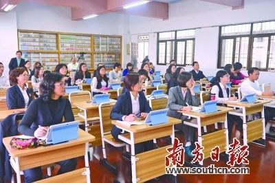 广东一小学将实现人手一台PAD上课不用带课本