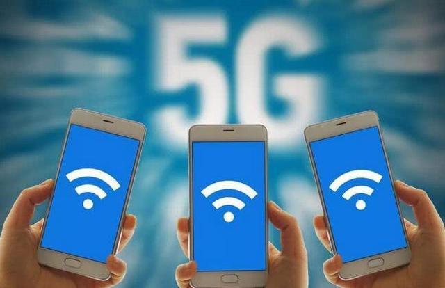 比4G快20倍 三大运营商确定明年5G开始试用