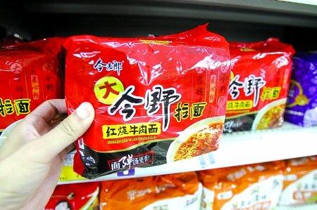 """今麦郎方便面被曝""""酸价超标"""" 重庆超市尚未下架"""