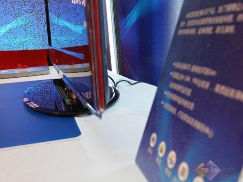 46寸全高清 长虹46920DE液晶