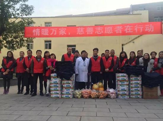 慈善志愿者走进石柱县精神病医院慰问