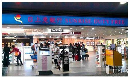 成田机场免税店中华