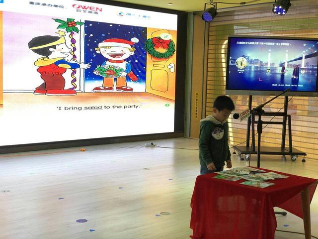 少儿英语(重庆赛区-幼儿段)复赛启幕  300小朋友同台展现英文风采