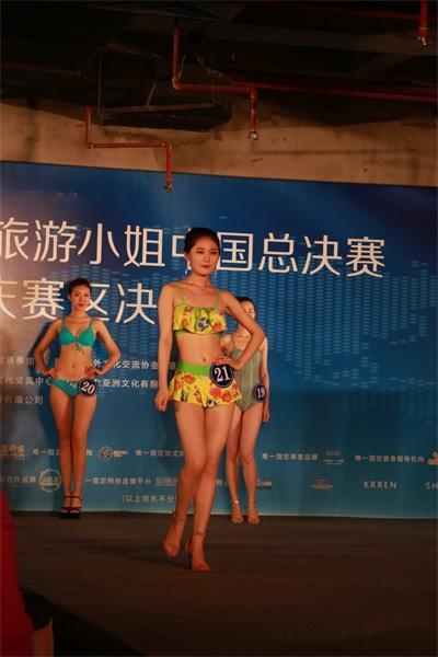 2017国际旅游小姐重庆赛区落幕 大二学生夺冠