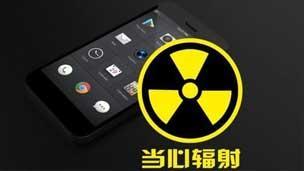 瑞士研究显示 手机通话辐射影响青少年记忆力