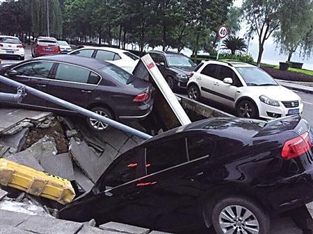 主城一人行道塌陷 两辆轿车掉进大坑