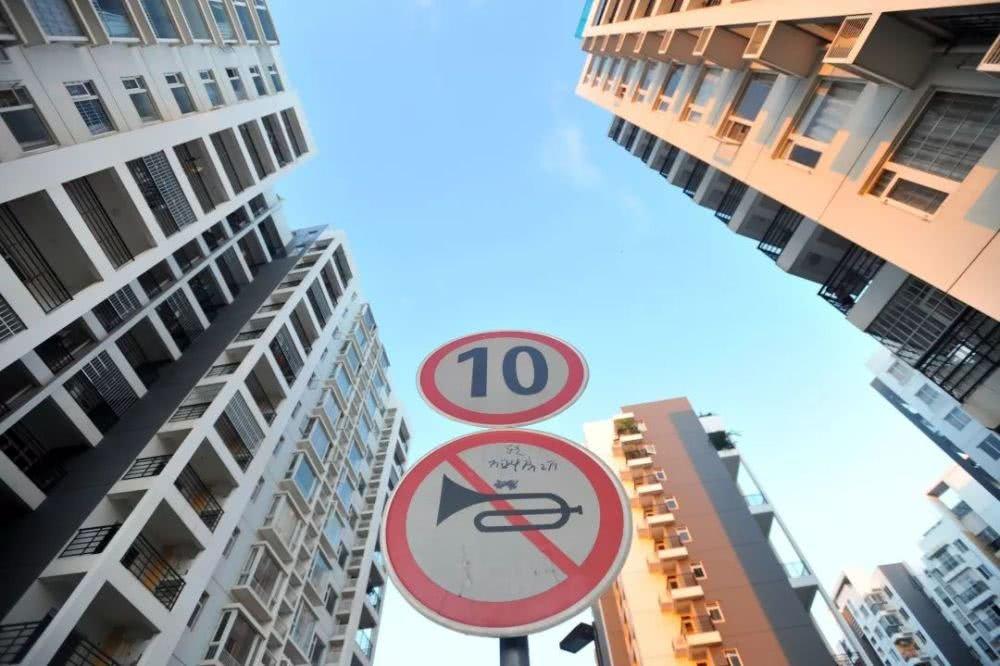 """""""一线城市成交量低位徘徊 房价现企稳迹象"""