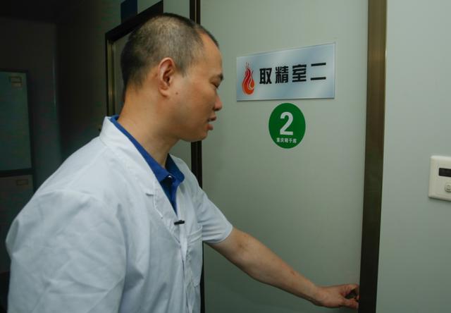 """5名捐精ç""""・æ�§ä¸åˆæ¼è�…不足1人 重庆市人类精子库呼吁ç""""・同胞参与公益捐精"""