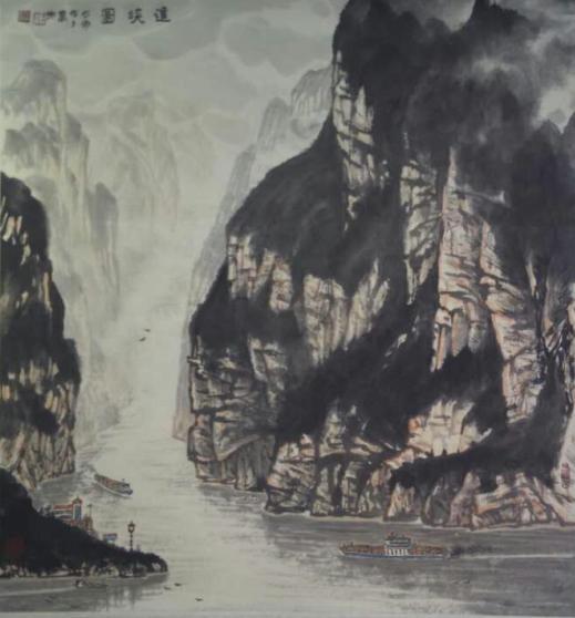 陈有杰等四位知名画家画展在三峡博物馆开幕