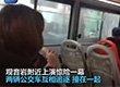 两公交司机开斗气车 擦挂后下车互怼