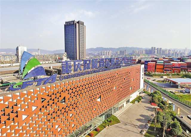 两江新区释放核心力量 让自贸试验区助力内陆开放加速跑