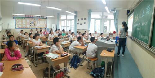 玩游戏做报告华新学生数学玩转数学五电子小学小学年级课本图片