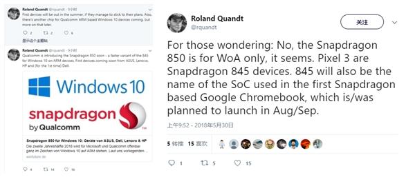 骁龙850信息曝光 将主要用于Windows平台