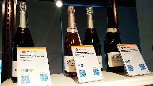 葡语国家食品展示中心重庆展示点揭牌 展上百种食饮品