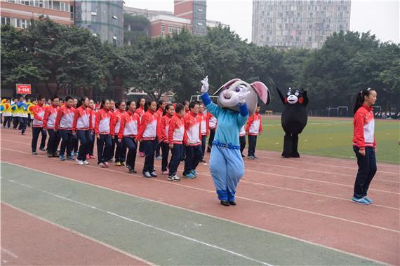 重庆十八中运动会开幕式 师生正气展新风
