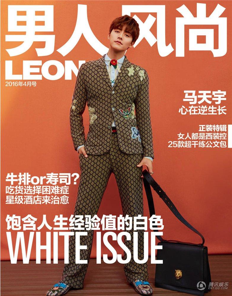组为时尚杂志《男人风尚》拍摄的封面大片.马天宇一身华丽复古图片