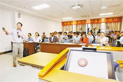 中国-新加坡青年学者论坛活动重庆启幕