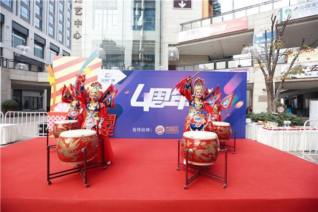重庆金辉商业奇幻之旅-金辉广场4周年庆遇上铜元道圣诞狂欢
