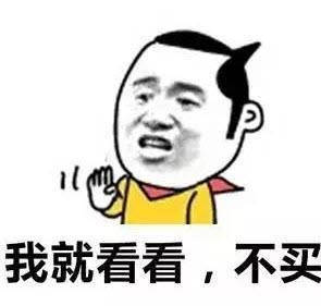 """护住钱包成""""土豪"""" 6招省钱秘籍一定得知道"""