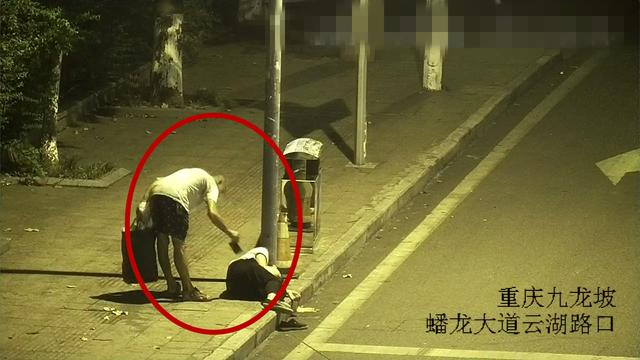 男子醉酒后倒地被小偷搜身 民警15分钟就破案