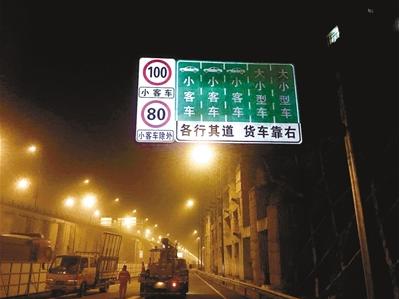 重庆市城市道路提速 重点路段限速调整分三步走