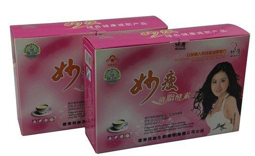 妙瘦清脂酵素减肥产品爆红网络小资肥胖者最红豆薏米茶减脂嘛图片