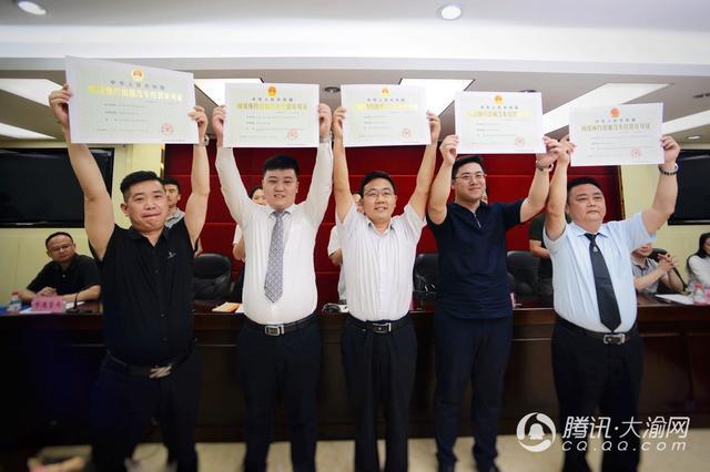 重庆发放首批网约车平台公司经营许可 5家获牌