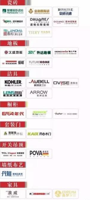 长安锦尚城100+N户业主都选爱特整装 原因是……