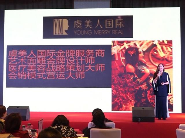 百业宝大健康供应链交易会(3月重庆站)开幕