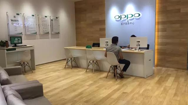 OPPO西南最大旗舰店登陆重庆、钜惠来袭,不购机也有礼物相送