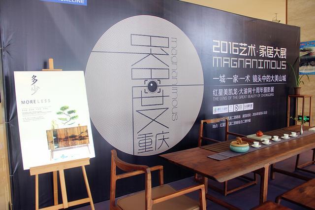 器度 重庆 大渝网十周年摄影大赛圆满落幕