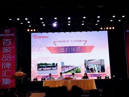 华夏家博会8月18日开幕 首届想家婚博会即将甜蜜开展