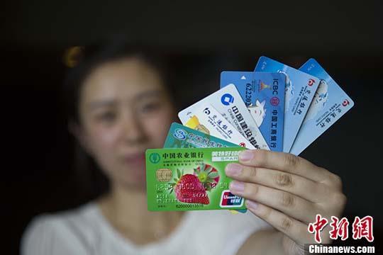 4620亿元、3.43亿笔 春节你银联卡消费了多少钱