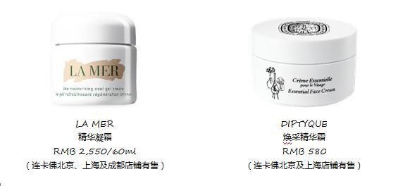 明星产品从护肤到彩妆,焕然一新的脸蛋属于你!