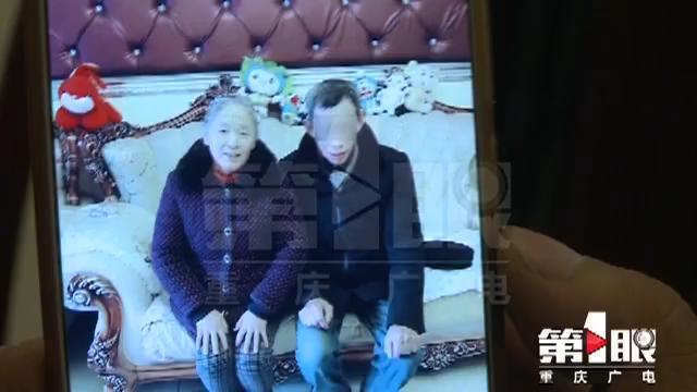 老人失踪32小时 被发现时已坠亡