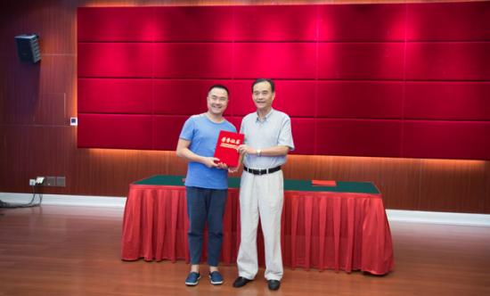 重庆市慈善总会召开2017年新闻媒体座谈会