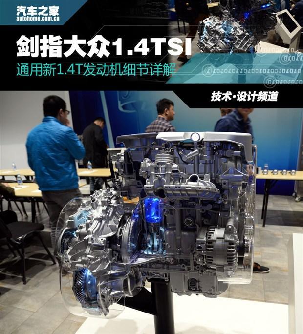通用技术手工制作汽车