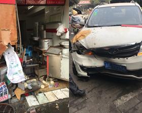 网友报料:车辆撞进路边小店