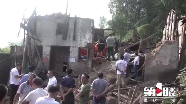 綦江一民居发生垮塌 10岁女孩被埋