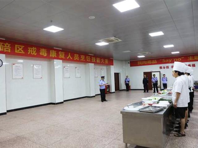 重庆北碚区开展戒毒康复人员烹饪技能大赛活动