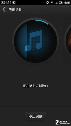 百度音乐   QQ音乐   网易云音乐    音乐雷达疯狂猜歌版?看来通过辅