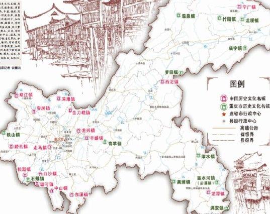 重庆28个历史文化名镇 带着这张图新年走一圈