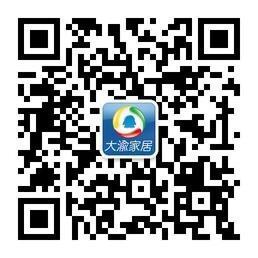 67平米LOFT原木时尚简约家