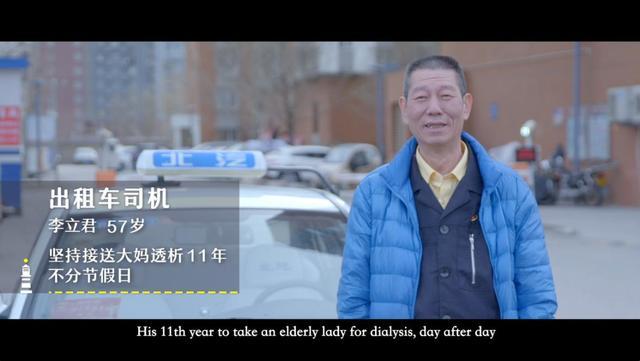 一条短片 汇集了上千则过年不回家的人的故事