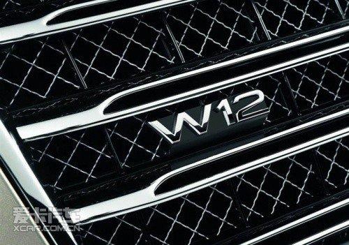 售价超200万元 奥迪A8L W12将于8月进口