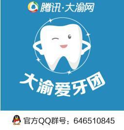 矫正牙齿的危害竟然有这些